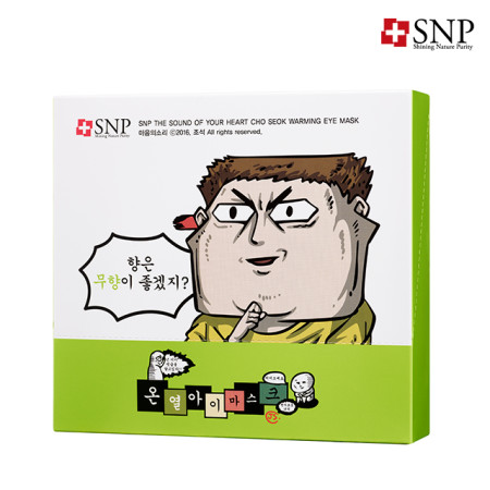 [SNP] 마음의 소리 온열 아이 마스크 x 5매