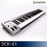 다이나톤 마스터키보드 DCK-61 /미디키보드