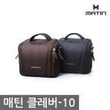 매틴 클레버 10 카메라가방/미러리스/핸디캠용 숄더백 (클레버 10)