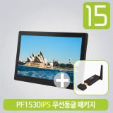 15인치 미러링모니터 PF1530IPS+무선동글 할인패키지 스마트폰미러링