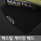 MAXTILL PRO-PAD 대형 마우스패드 5mm두께 게이밍패드