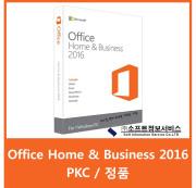 오피스 2016 MS Office 2016 Home&Business PKC/한글/정품인증점/S