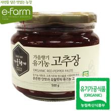 [이팜] 가을향기 유기농 고추장(500g)