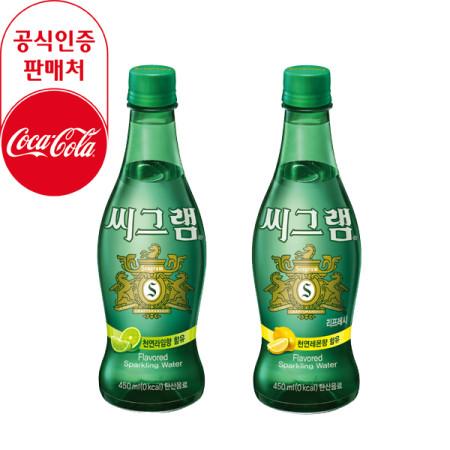 코카콜라 플레인탄산수 씨그램 450ml 20입