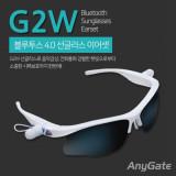 HJ ANYGATE 블루투스 선글라스 (G2 White)
