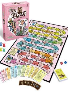 렛츠고 한국사 3 (조선말기~현대) 역사 보드게임 어린이 선물 게임