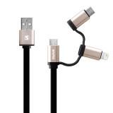 스마트코 3 IN 1 멀티 고속충전 USB 케이블 5핀 8핀 C타입 블랙