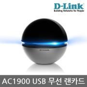 D-Link DWA-192 11AC 기가 무선랜카드 / AC 1900Mbps / 듀얼밴드 / AC SmartBeam 지원 / USB 3.0