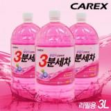 [CARBY] 3분세차 리필용 3L