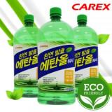 [CARBY] 카렉스 순에탄올 워셔액 2.0L