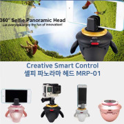 MRP01 - 360도 Selfie Panorama Head 색상 BLACK
