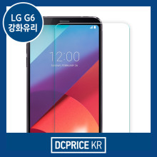 LG G6 강화유리 [쉴드맨 강화유리]