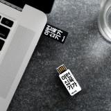 [KT&G 상상마당 디자인스퀘어] USB - 이런십육기가
