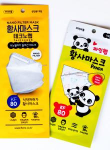테크노웹 황사 미세먼지 마스크 KF80 ( 성인 / 아동용 )