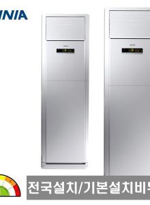 1등급(15~40형) 사계절 인버터냉난방기 에어컨 PBV-33BHA 냉난방+제습+청정