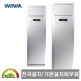 1등급(15~40형) 사계절 냉난방기 에어컨 PBV-40B3HA 냉난방+제습+청정