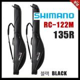 시마노 바다낚시 가방 rc-122m 135r 블랙