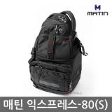 매틴 익스프레스-80 S 슬링백 카메라/DSLR가방 M10015 시즌오프 (익스프레스-80)