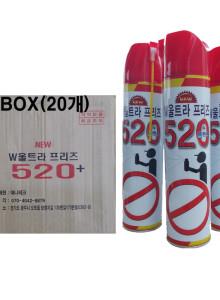 해충킬러 스프레이 울트라프리즈 520 스프레이 20개 (1 BOX)