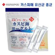 공식 하나마이 카스피해유산균종균 스타터 1세트(카스피요거트유산균가루2포 외)/요구르트 발효제조기 필요없이 만들기/티벳버섯,그릭요거트비교