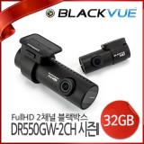 [피타소프트] 블랙뷰 DR550GW-2CH 시즌2 (32GB) FullHD 포멧프리