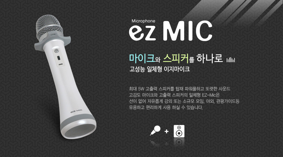 earzone 대표이미지1