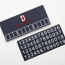 [두산베어스] 두산베어스 주차번호판
