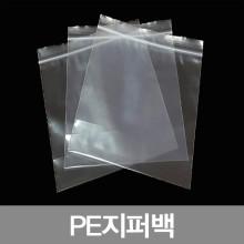 지퍼봉투 스탠딩지퍼백 슬라이드비닐팩