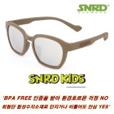 SNRD 키즈 유아동 선글라스 SS7 - 색상 MUD(Matt) : 자외선차단필수, BPA FREE, 가볍고 편안한 착용감으로 장시간사용가능