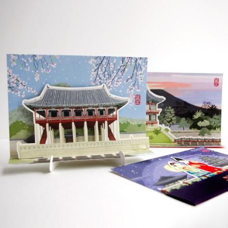 한국 기념 선물 | 서울 풍경 입체 카드 시즌 Ⅰ - 우리궁