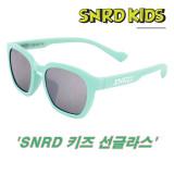 SNRD 키즈 유아동 선글라스 MS2 - 색상 Mint(Matt) : 자외선차단필수, BPA FREE, 가볍고 편안한 착용감으로 장시간사용가능