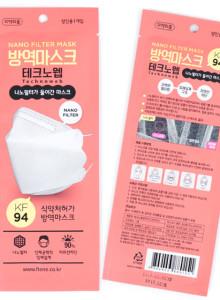 [테크노웹] 황사 미세먼지 방역 마스크 KF94