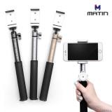 매틴 셀피포드 SA5 키트 /리모컨포함 스마트폰 셀카봉 (셀피포드 SA5 키트)