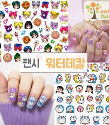욜로비치 21종 캐릭터 팬시 워터데칼