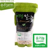 [이팜] 유기농 혼합잡곡(9곡)(700g)