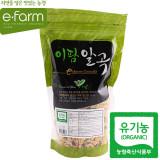 [이팜] 유기농 영양모듬콩(500g)