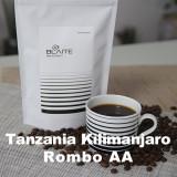 탄자니아 킬리만자로 롬보 (200g)