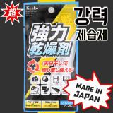 겐코 강력제습제 ST102 제습&탈취효과 반복사용가능 악기제습제,가방곰팡이,카메라곰팡이용,렌즈곰팡이용 제습제/K