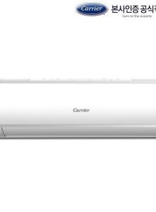 캐리어공식인증점 벽걸이에어컨 6형 ARC06FWE 정속형 냉방전용 전국설치가능 무료배송+기본설치비 포함 본사설치