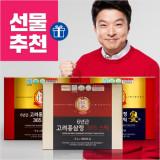 6년근 고려홍삼정365 스틱