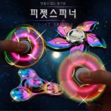 [DUC클럽] 피젯스피너 손장난/손놀이/장난감/정서불안/핸드스피너