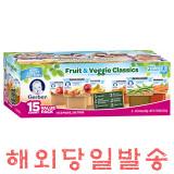 2단계 거버 과일 채소 이유식 2x15팩(30개)