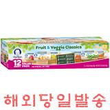 1단계 거버 과일 채소 이유식 2x12팩(24개)