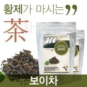 백세식품 보이차 500g [무료배송]