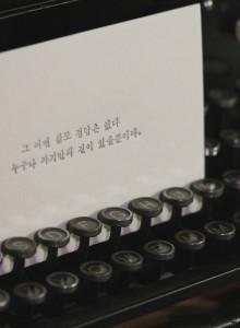 응원의말 엽서 '자기만의 길'