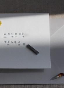 '토 닥 토 닥' 활자 메세지 카드