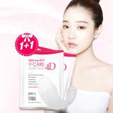 유핏 4D 브이케어 스마트팩 1+1