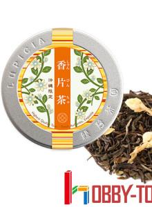 일본 차 LUPICIA 오키나와 자스민 잎차 50g 한정 캔
