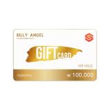 [스마트콘] 빌리엔젤 기프티카드 10만원권