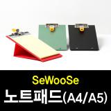 SeWooSe 연습장